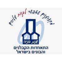 התאחדות-לוגו-קטן